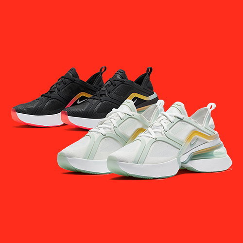 The New Nike Air Max 270 XX