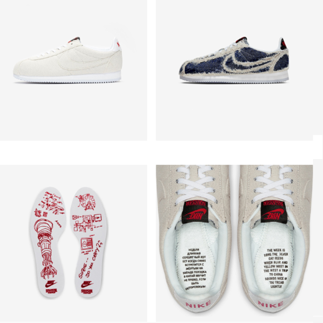 Nike x Stranger Things Cortez and Tailwind