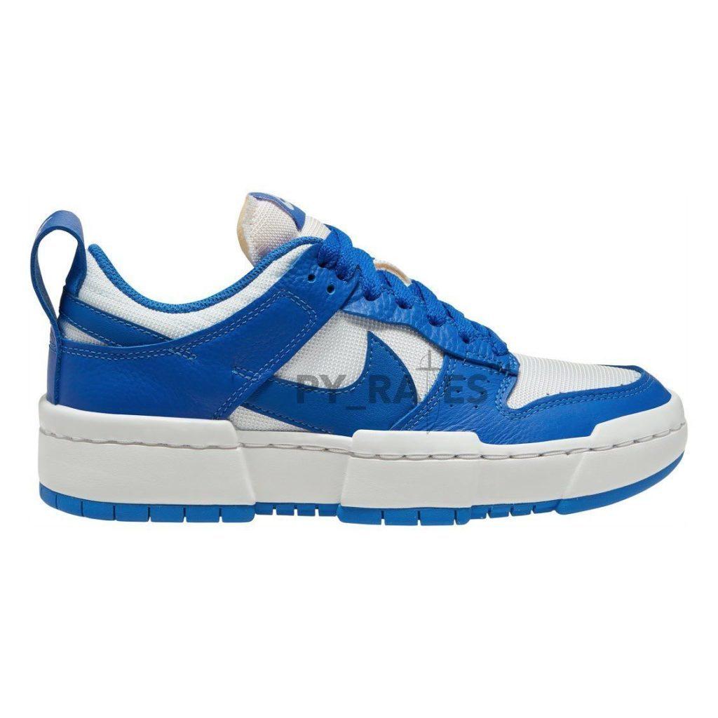 Nike The Dunked