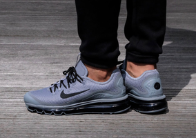 Maak kennis met de Nike Air Max MORE 'Cool Grey'!