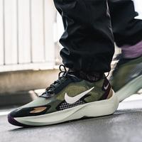 Nieuwe Nike Vapor Street PEG combineert het beste van twee werelden