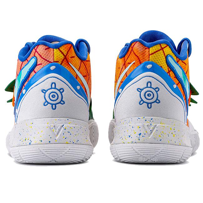 Nike Kyrie 5 Pineapple House