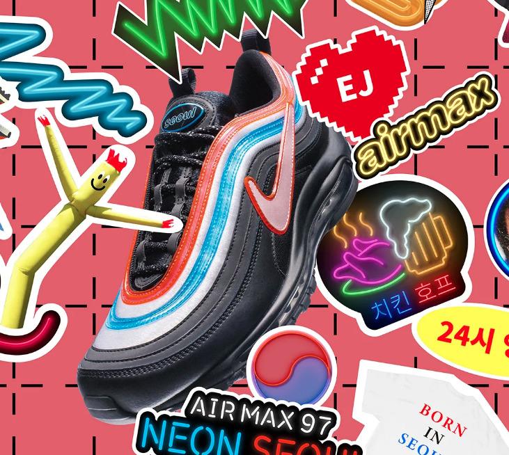 nike air max 97 neon soul