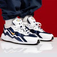Nike Zoom Alpha Binary Blue reïncarneert na meer dan 20 jaar