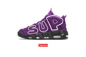 Supreme x Nike collab: de Nike Air Suptempo