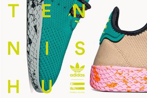 Tennis HU: de nieuwe karakteristieke sneakers van Pharrell Williams x adidas Originals!